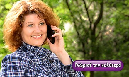 Αν αναζητάς χαρτομαντεία τηλεφωνικά, εμπιστεύσου την κορυφαία Βάσια Βέρτη.
